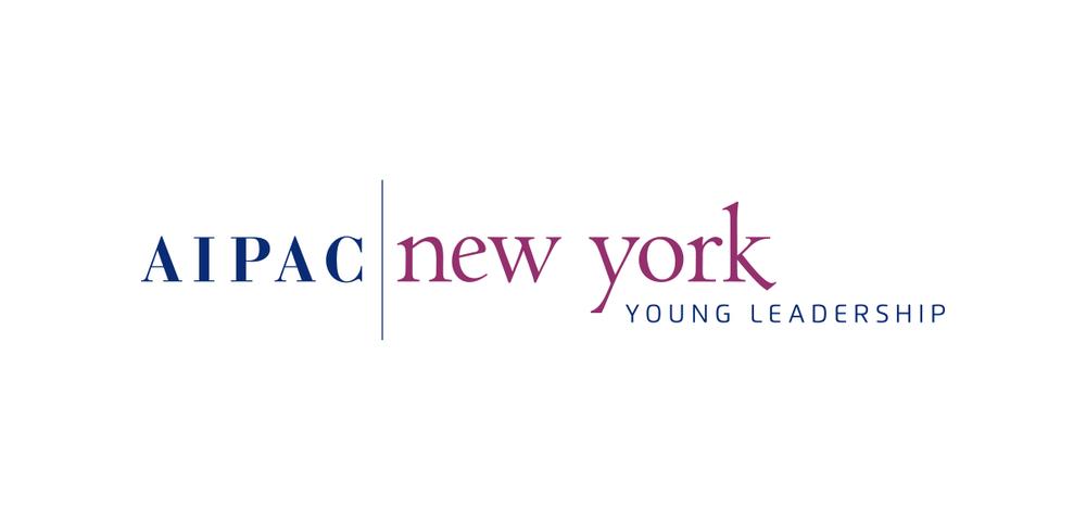 aipac_ny_youngleadership.png