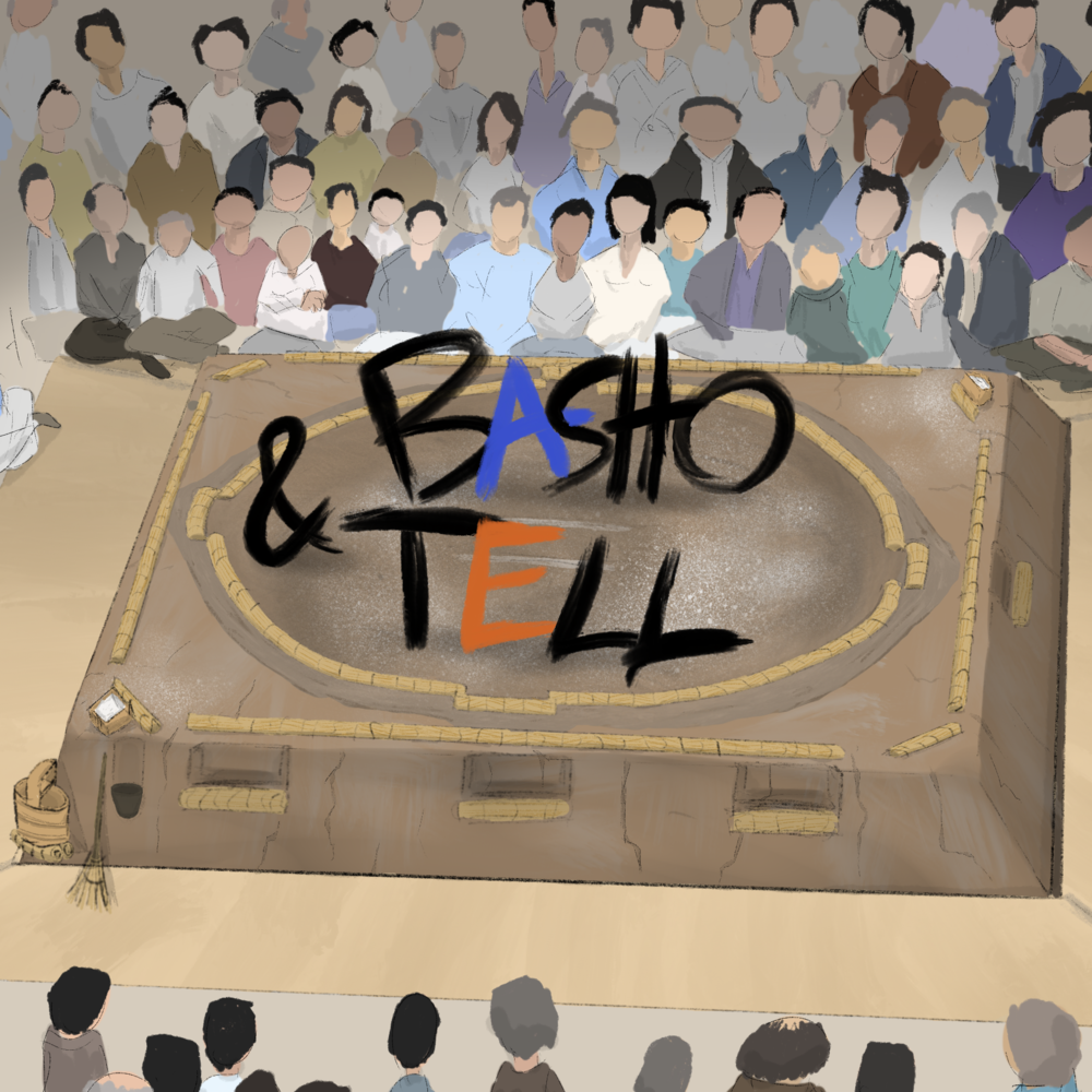 basho__tell.png