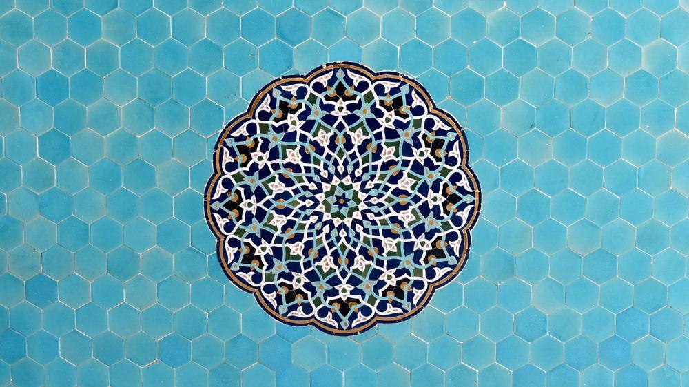 Iran-Yazd-Jame-Mosque-tiles.jpg