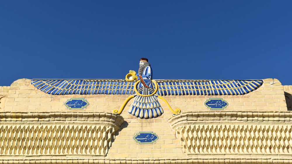 Iran-Yazd-Zoroastrian-fire-temple.jpg