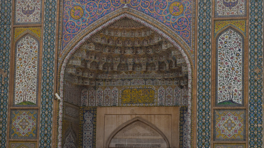Entrance portal, Vakil Mosque