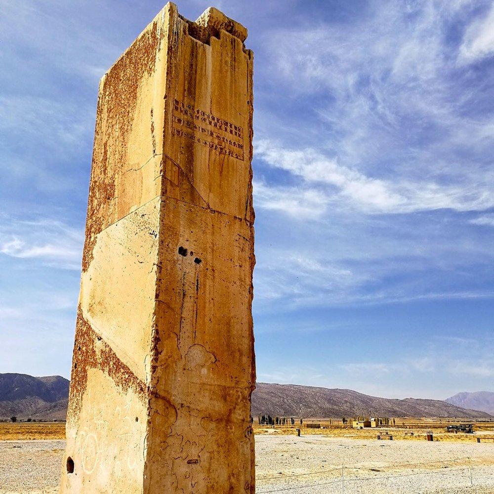 Iran-Pasargadae-column.jpg