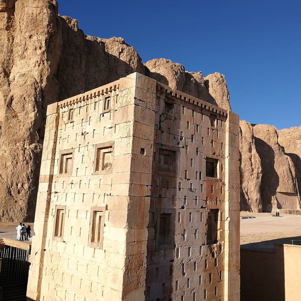 Iran-Shiraz-Persepolis-Necropolis.jpg