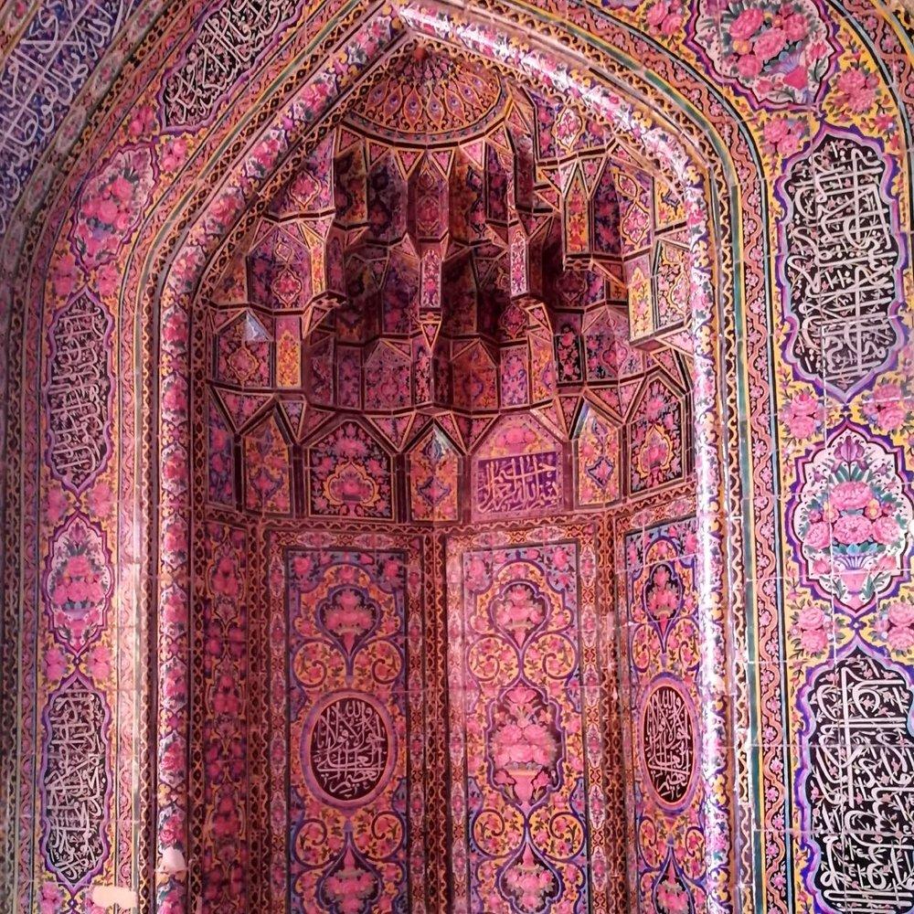 Iran-Shiraz-Pink-Mosque-mihrab.jpg