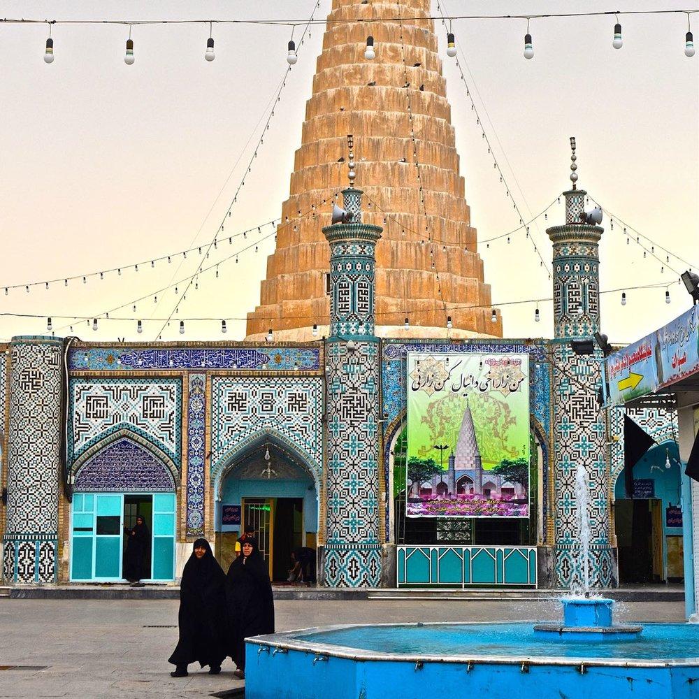 Iran Daniel tomb1.jpg