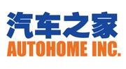 Logo - Autohome.jpg