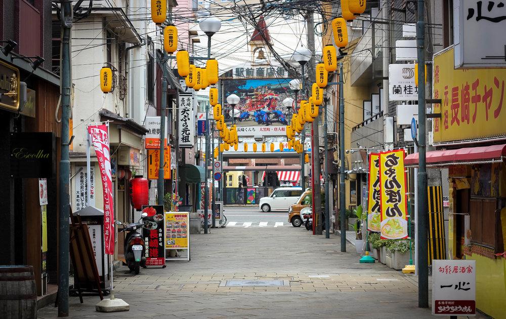 Nagasaki streets en route to ramen. Always en route to ramen.