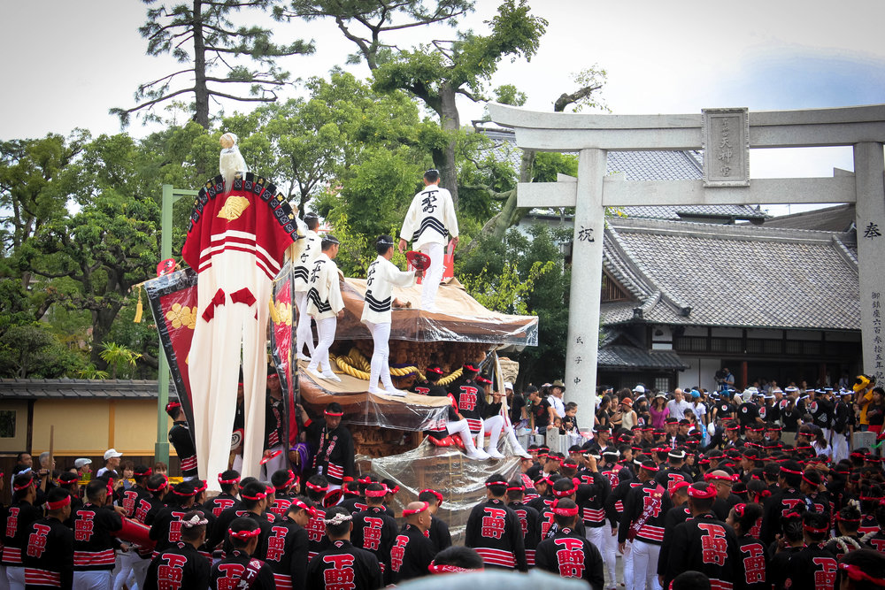 A few days of rainy weather made for less than stellar photos with some solid white sky. Danjiri Matsuri- named one of the most crazy and dangerous festivals in Japan. Can confirm.