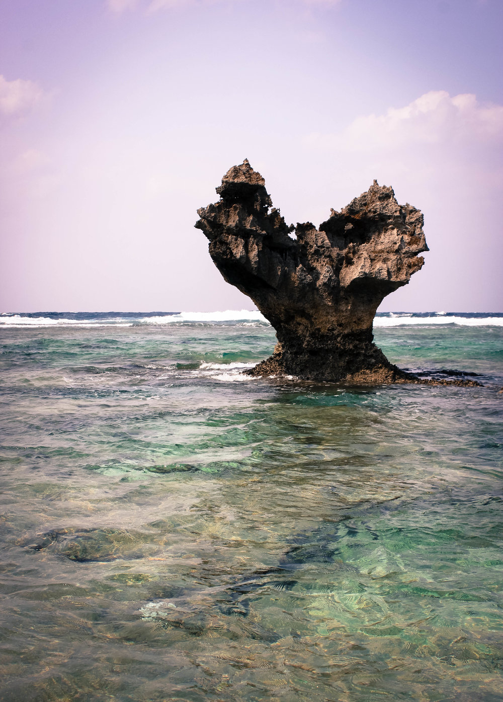 Heart Rock of Okinawa. There was no cafe nearby though. Missed opportunity for a... Heart Rock Cafe.
