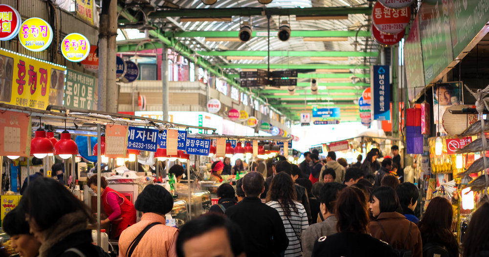 One of Seoul's many food markets.
