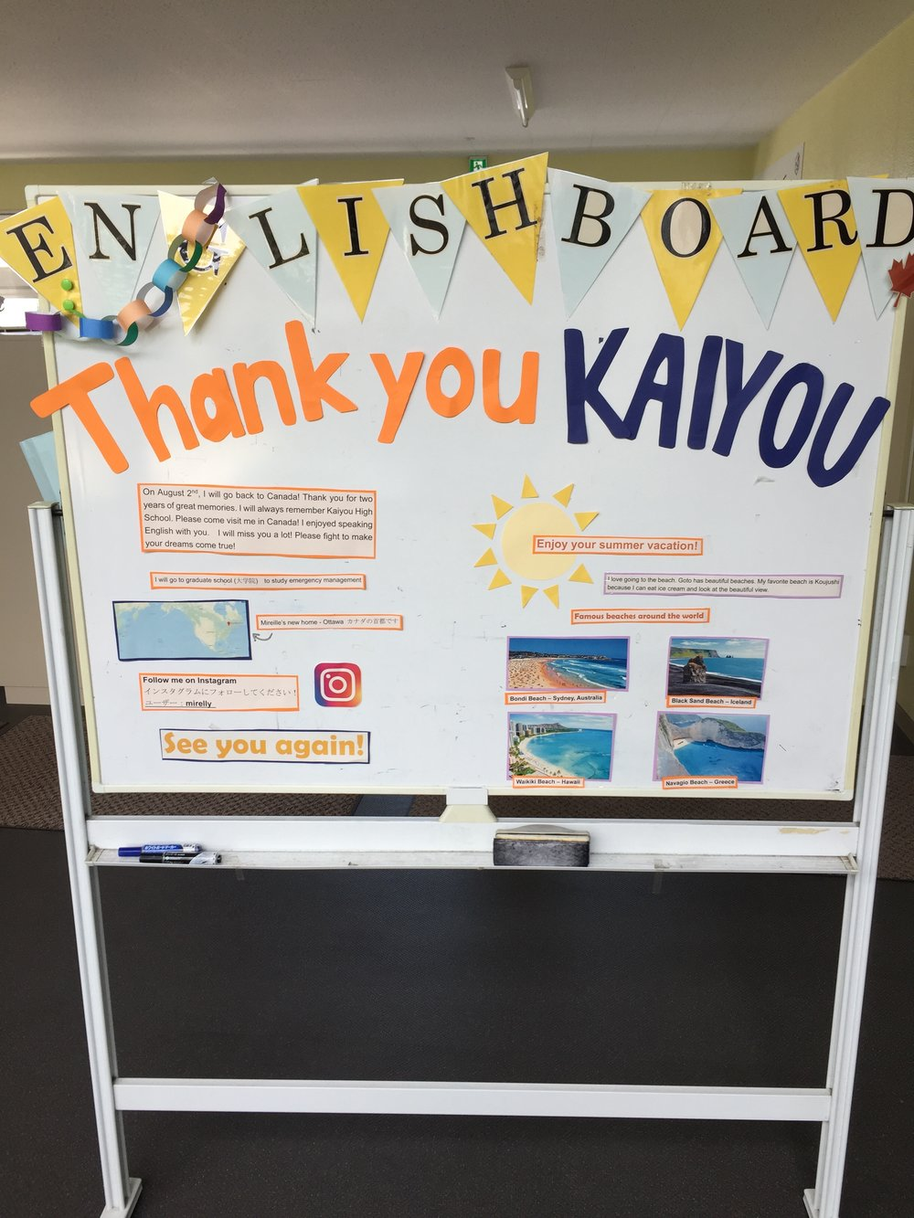 Not the best quality video to the left, but you can see the delightful Nagasaki sign that greets all air travelers.  Above is my final English board to my high school (Kaiyou High School).