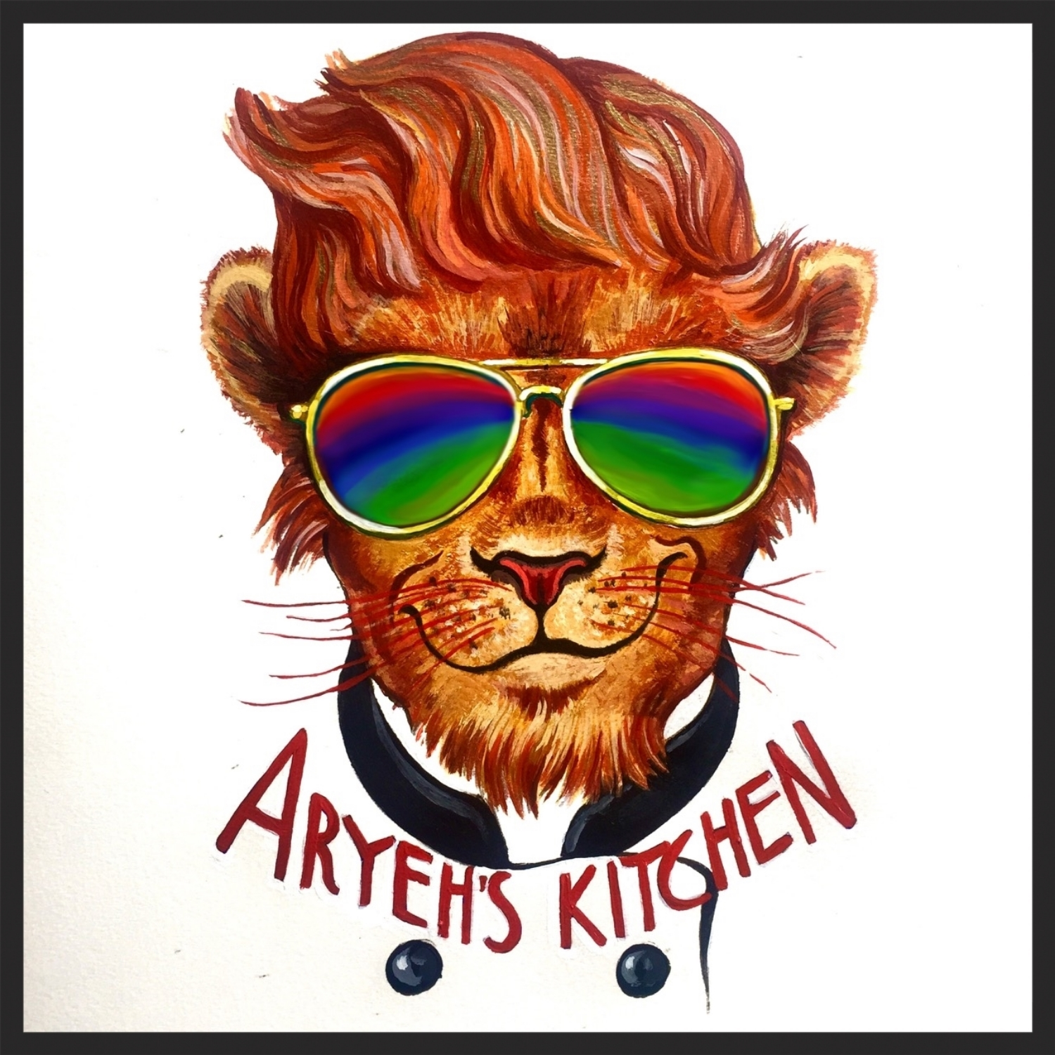 Aryeh's Kitchen