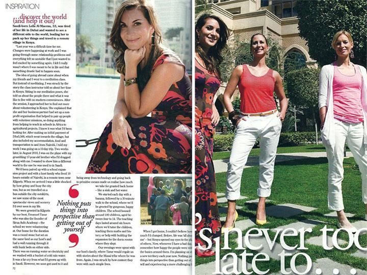 Viva Magazine July 2011
