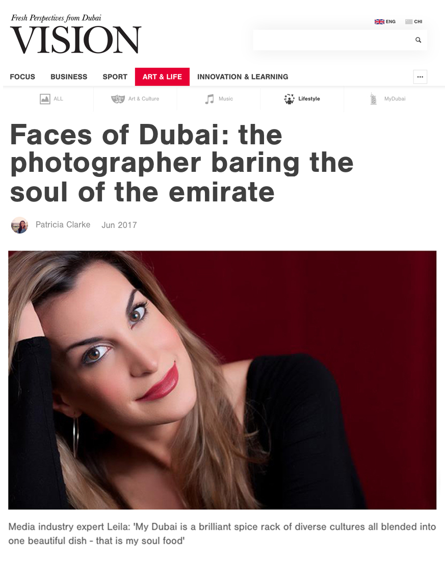 Fresh Perspective from Dubai VISION | Faces of Dubai: the photographer baring the soul of the emirate, by Patricia Clarke. June 2017