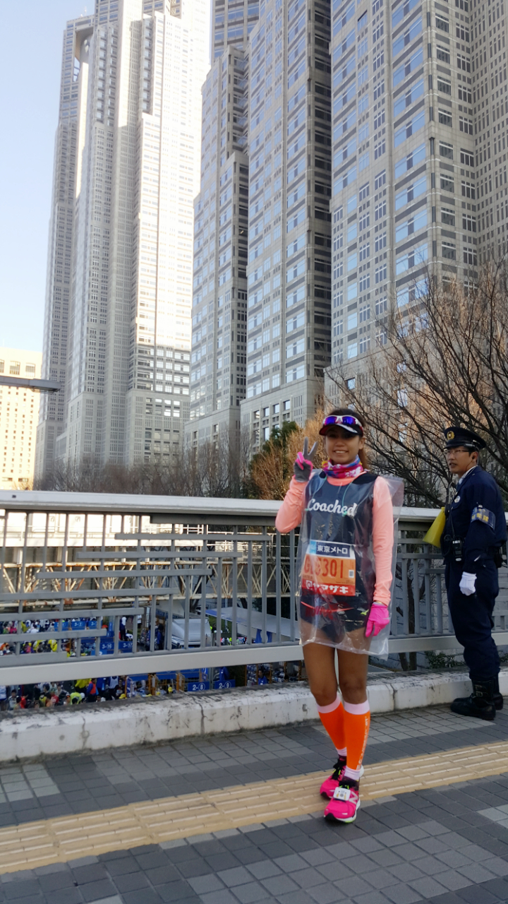 Getting ready for Tokyo's famous marathon.