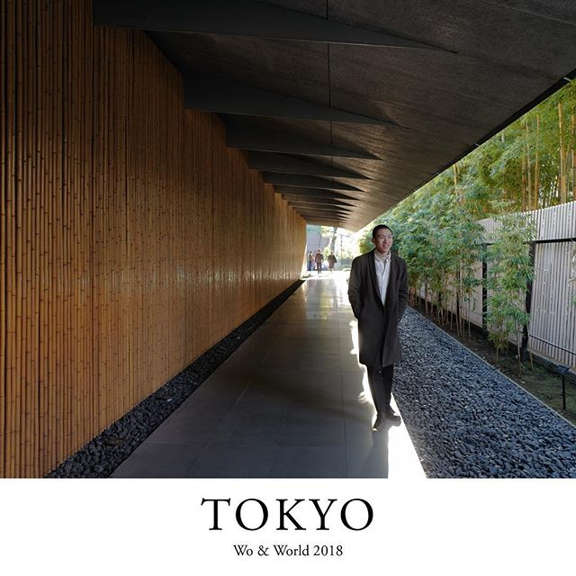 Tokyo, Japan [2018] Nezu Museum. #woandtokyo #woandjapan #travel #travelgram #wanderlust #instatravel #travelphotography #art #garden #tokyo #japan #nezumuseum