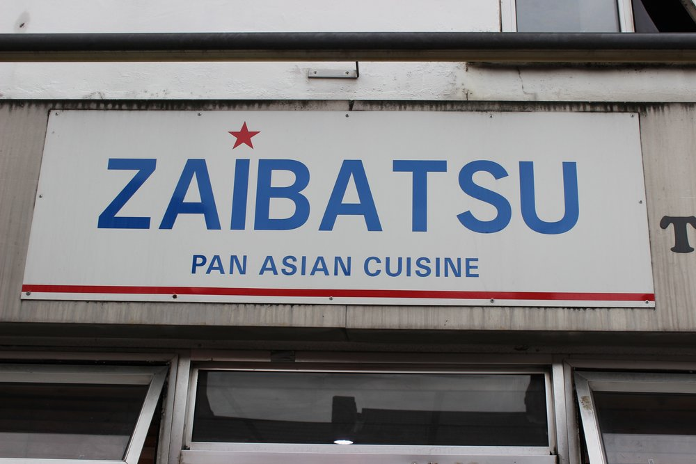 Zaibatsu Pan-Asian Restaurant in Greenwich South London Club