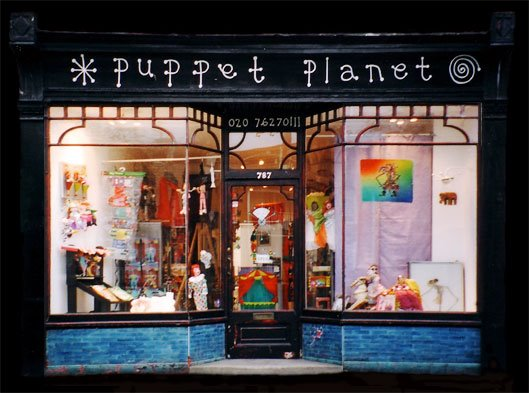 Puppet Planet Puppet Shop in Battersea South West London Club Card .jpg