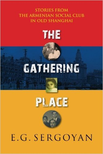 The Gathering Place Edward Sergoyan