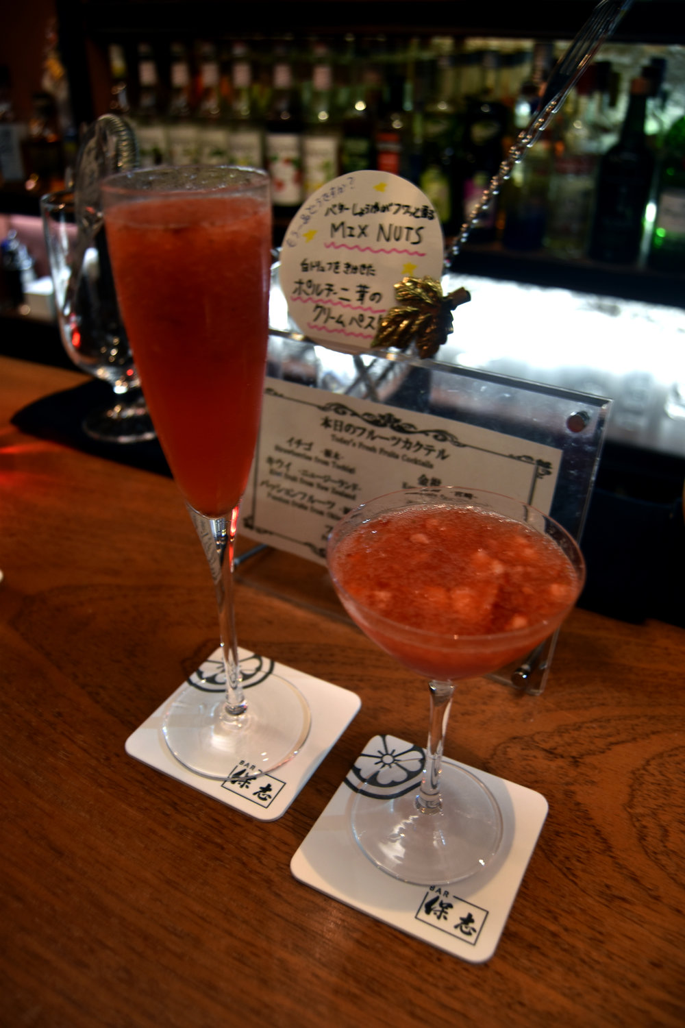 Fresh fruit cocktail featuring strawberries from Tochigo