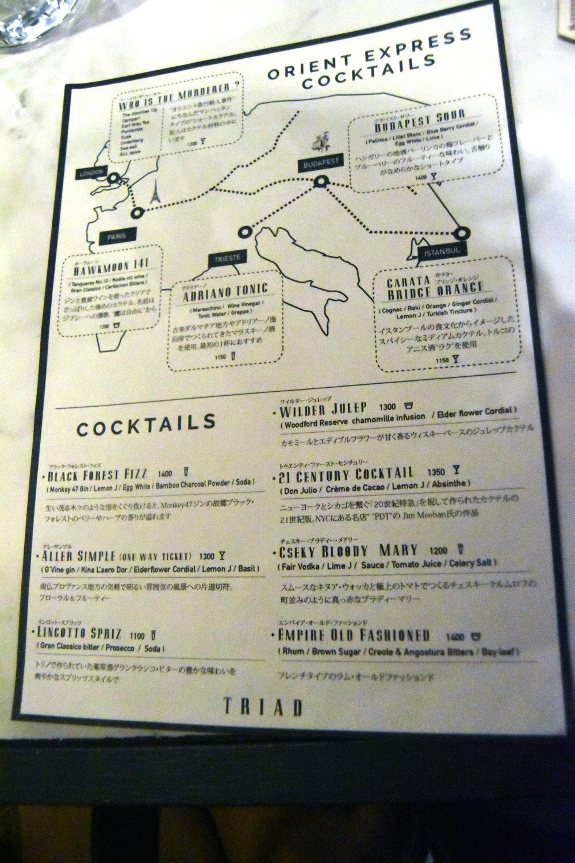 The Cocktail Menu at Bar TRIAD