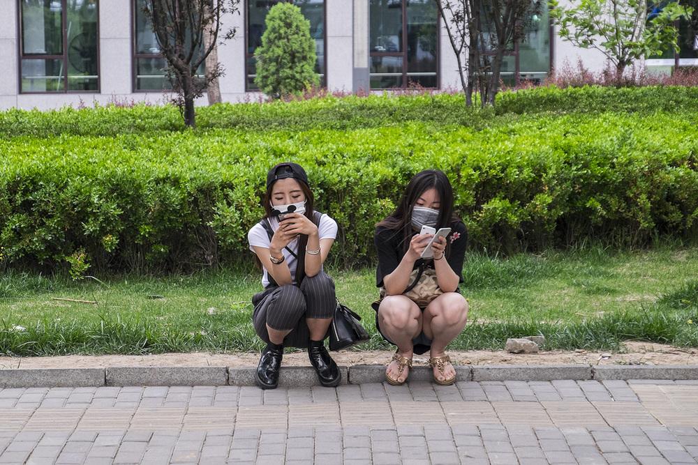 Chat Room - Pequim, China