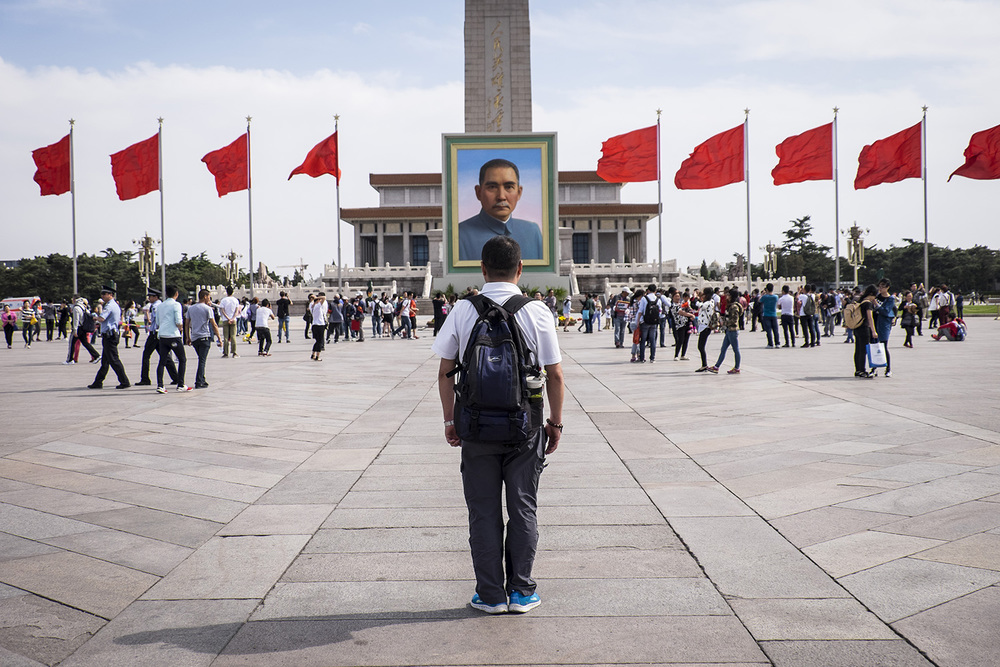 Tiananmen Square - Pequim, China