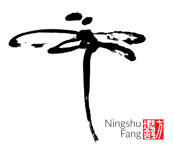 dragonfly w chop.png