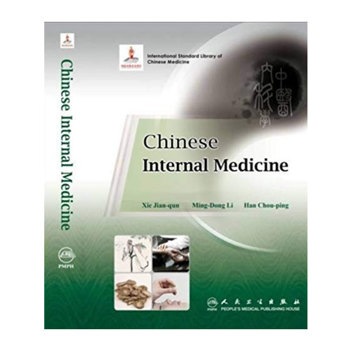 ChineseMedicine.jpg