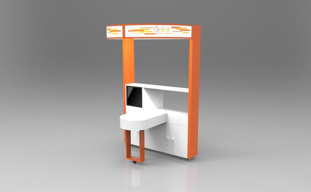 health desk 3.44 copy.jpg
