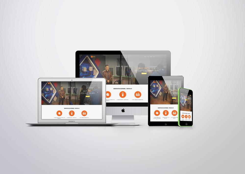 Website Mockup1.jpg
