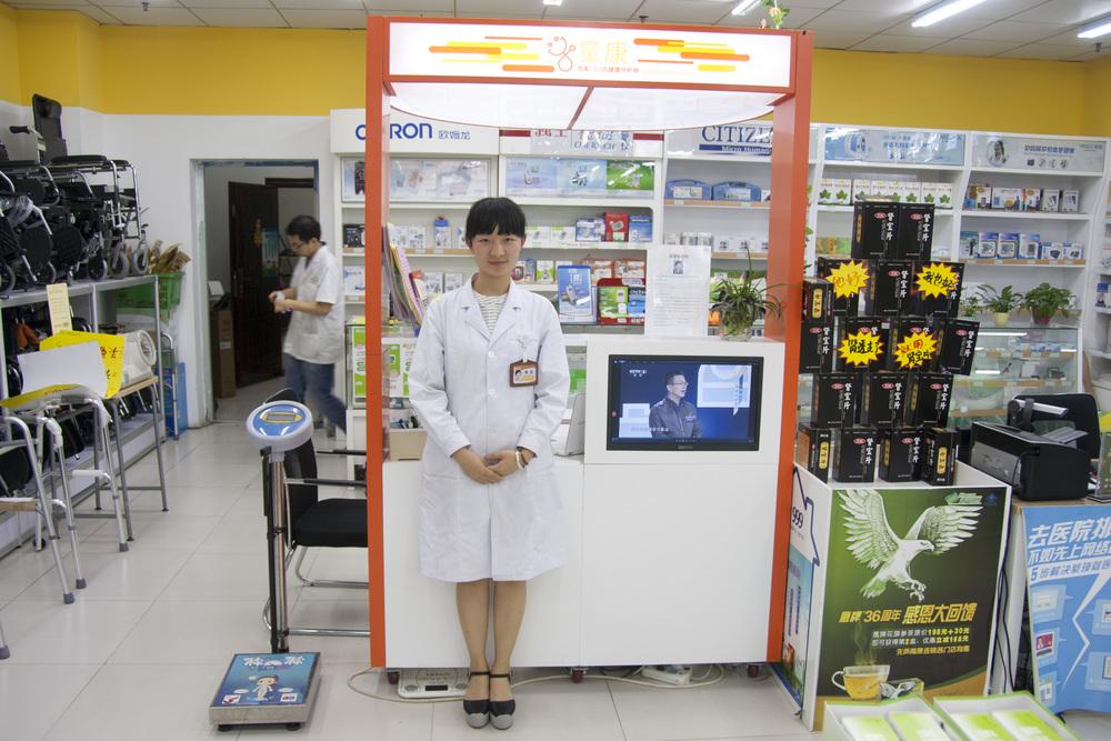 Health CounterDSC_0124.jpg