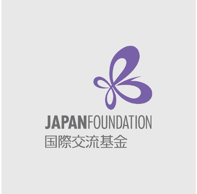 PSK_Logo Partners-09.png