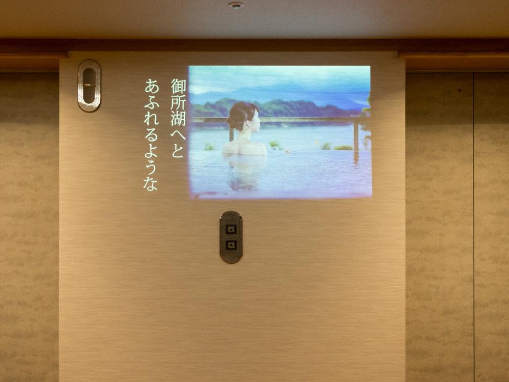 Shion Ryokan-10.jpg