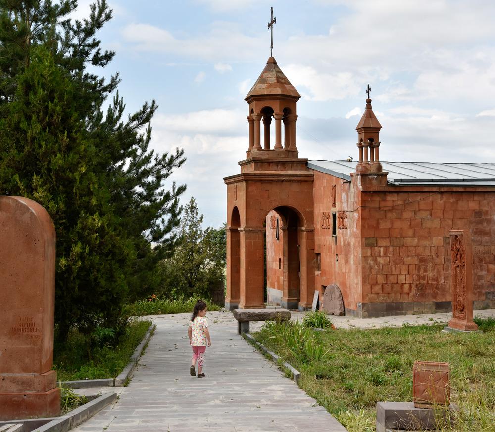 Martiros Village Church
