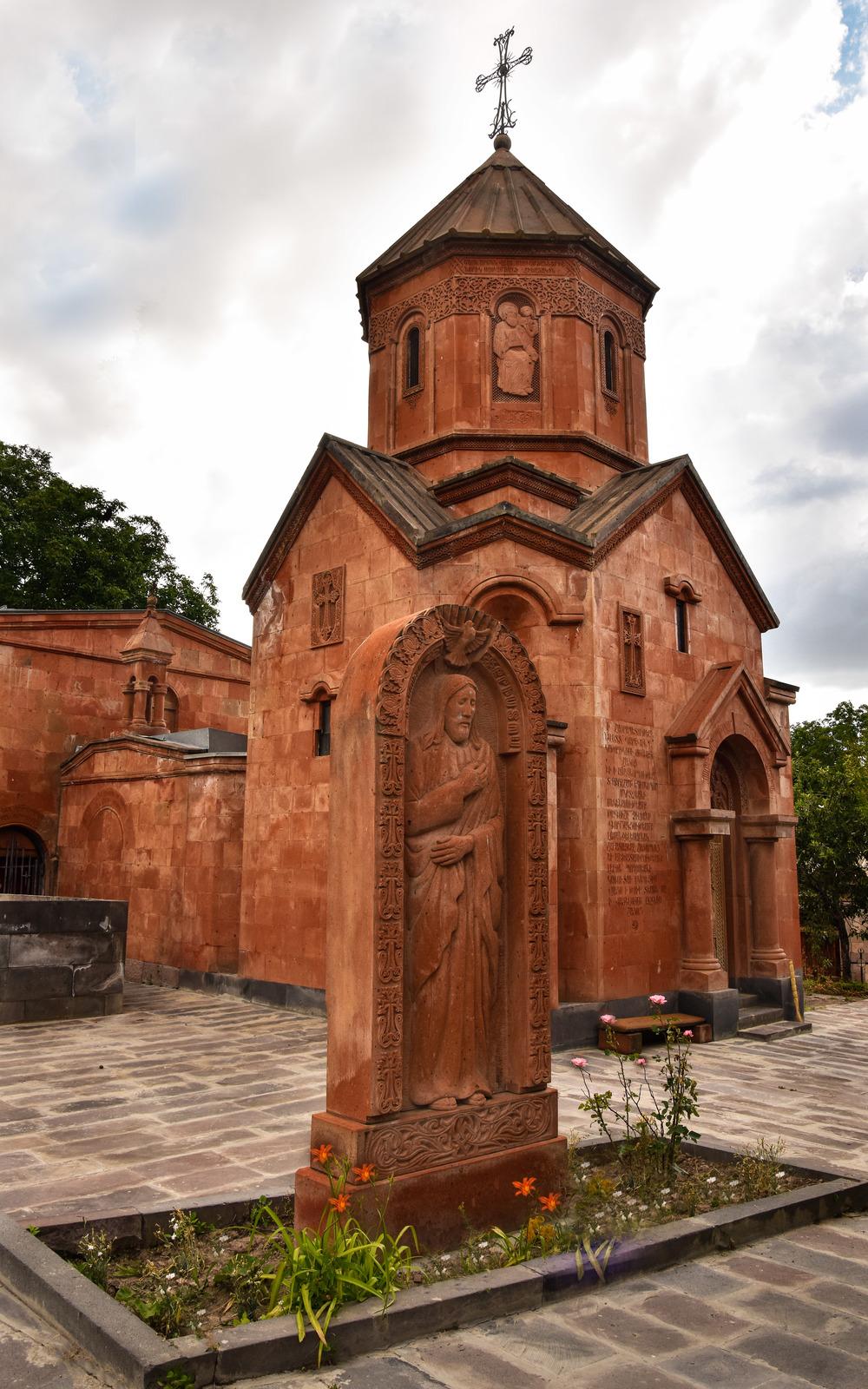 Shrine of Martiros Church