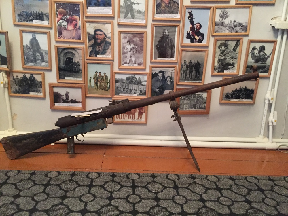 One of the Homemade Weapons Used by the People of Artsakh