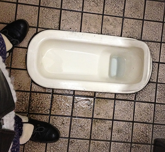 2_toilet.jpg