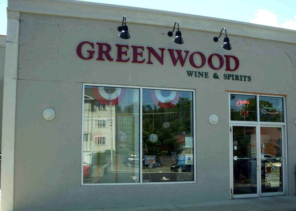Don't let our storefront fool you......our store is roughly 4000 sq ft, filled with wine, beer, liquor, and gifts.