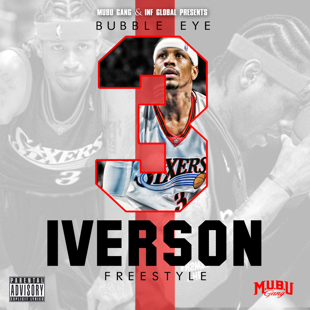 Iverson Freestyle.jpg