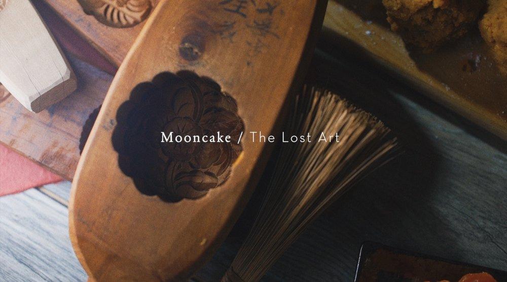 Mooncake_Short Film_Andrew Gooi_Food Talkies_002.jpg