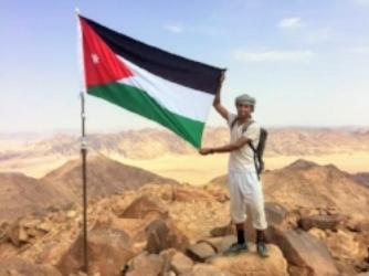Wadi Rum Nature Tours Blog