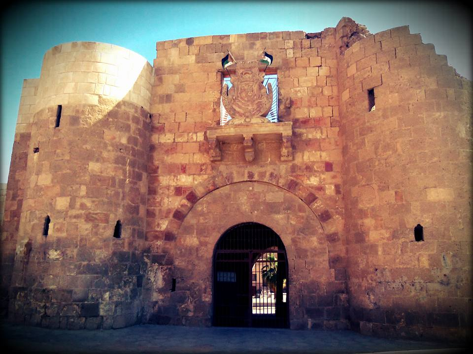 Aqaba Castle - photograph by Mervat Salman, distributed under a  CC BY-SA 4.0 license  .