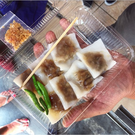 Street Food_red bean dessert.jpg