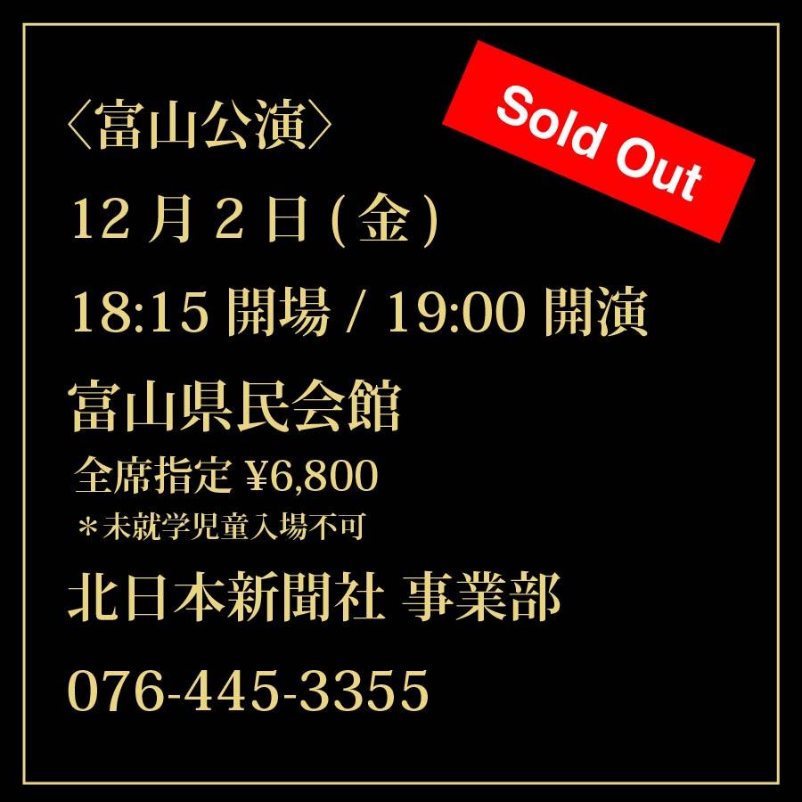 1202_soldout@3x.jpg