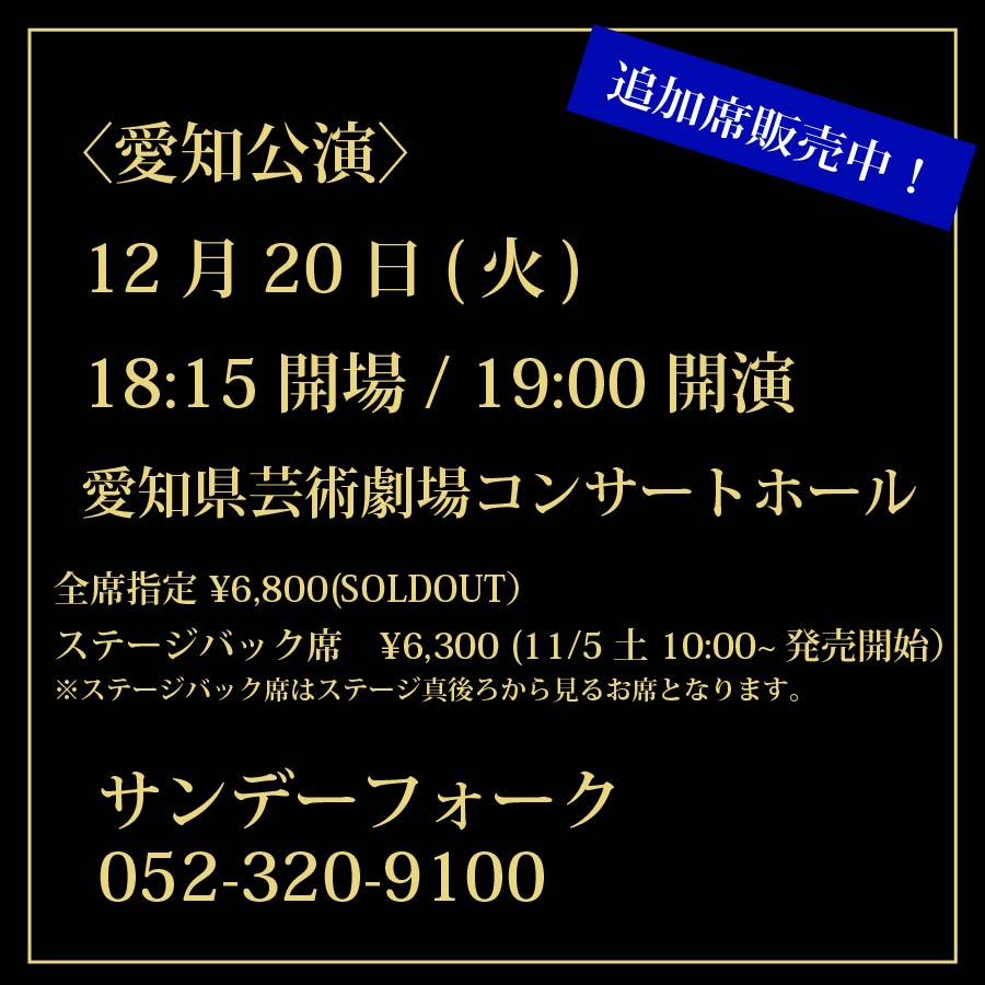 1220_stageback@3x.jpg