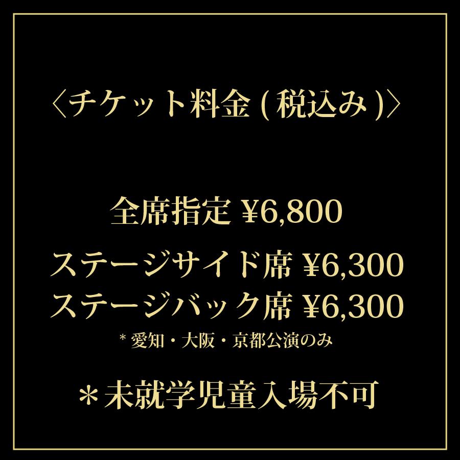 ticket_1206@1.jpg