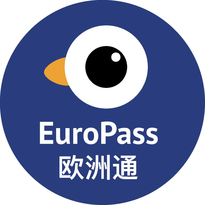 EuroPass logo New.jpg