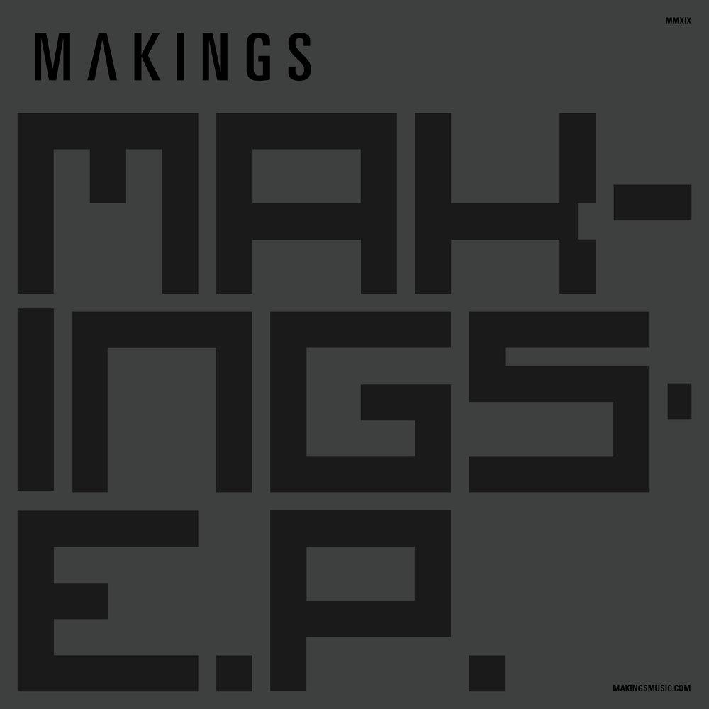 makings_epl.jpg