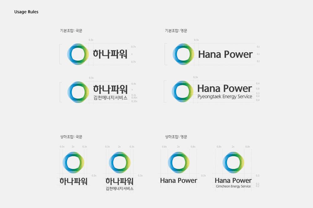 Hana Power Brand Identity_7.jpg